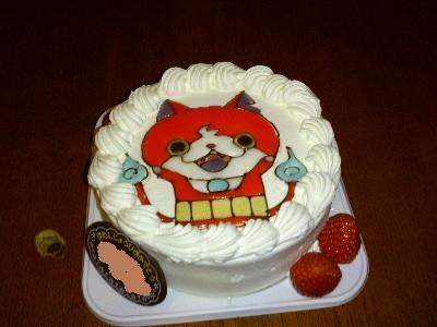 ジバニャンのケーキ.jpg