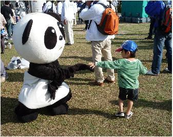 パンダと子供.jpg