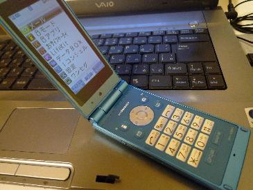 交換した携帯.jpg