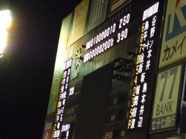 阪神vs楽天15.jpg