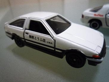 頭文字D トミカ3.jpg